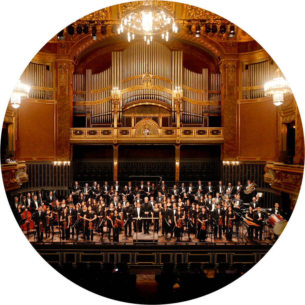 Encore tours customized orchestra trips overseas and at home for Orchestra house